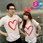 เสื้อคู่รัก ชุดคู่รัก เสื้อคู่ เสื้อยืดคู่รัก ผู้ชายเสื้อยืดสีขาว + ผู้หญิงเสื้อยืดสีเทา สกรีนลาย หัวใจสีแดง