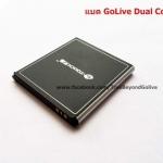 แบตGolive Dual Core OEM