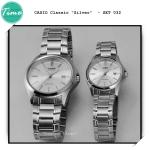 นาฬิกาข้อมือคู่ นาฬิกาข้อมือคู่รัก นาฬิกาคู่รัก ราคาถูก นาฬิกาคู่ชายหญิง นาฬิกาคู่ ยี่ห้อ CASIO เรือนเงิน หน้าปัดเงิน รุ่น 1183A-7A