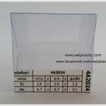 กล่องสบู่-ทรงจตุรัส ขนาด 6.7 x 6.7 x 3.1 cm