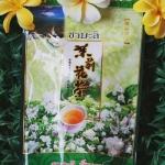 ชาเขียวมะลิ Jasmine Tea ขนาด 100 กรัม ราคา 59 บาท
