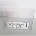 กล่องสบู่-ทรงผืนผ้า ขนาด 7.1 x 9.7 x 3.5 cm