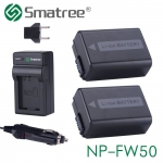 Battery Smatree Sony NP-FW50 Set (2-Pack) and Charger