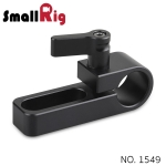 SMALLRIG® Single 15mm Rail Clamp 1549