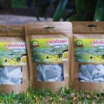ชาผักเชียงดา บรรจุ 50 ซองชา ชาจากสมุนไพรพื้นบ้าน ราชินีของผักพื้นบ้านทางภาคเหนือ ชาเชียงดาออร์แกนิก สำหรับผู้ที่มีปัญหาระดับน้ำตาลในเลือดสูง ช่วยปรับระดับอินซูลินในร่ายกายให้อยู่ในสภาวะที่สมดุล วิตามิน C และ E สูง ชะลอความชรา ช่วยลดน้ำหนักได้