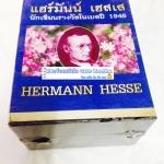 Box Set วรรณกรรมนักเขียนรางวัลโนเบล แฮร์มัน เฮสเส (6 เรื่อง)