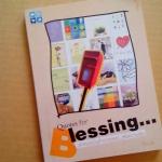 Quotes for Blessing คำคม ฉบับคำอวยพร...ส่งความสุข