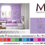 Life Style Wall Stick 002
