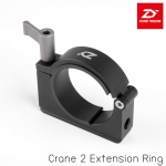 Zhiyun Crane2 Extension Ring with Three 1/4 Inch Screw
