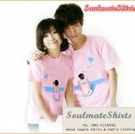 เสื้อคู่รัก เสื้อคู่ เสื้อคู่รักเกาหลี เสื้อยืดคู่รักพร้อมส่ง เสื้อคู่รักสวยๆ เสื้อยืดคู่รัก แขนสั้นผ้าฝ้าย ลายการ์ตูนน่ารักนั่งริมหาด คิดถึงแฟน