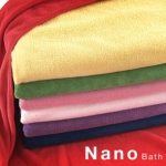 ขายส่ง ผ้าเช็ดตัวนาโน สีพื้น (คละสี) ขนาด 72*147 cm ส่ง 37 บาท