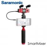 Saramonic SmartMixer Audio Adapter for iPhone, iPad, iPod, Mac, and Android Smartphones