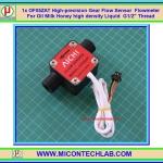 1x OF05ZAT High-precision Gear Flow Sensor meter For Water Oil Kerosene high density Liquid G1/2''