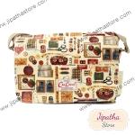 กระเป๋าสะพาย Chalita wu สีครีม ลายวินเทจ