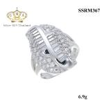 แหวนเพชร ประดับ เพชรCZ แหวนดีไซน์เก๋สวยหรู ดูสวยงามมีดีเทล แสดงถึงรสนิยมที่เรียบหรูระยิบระยับมาก