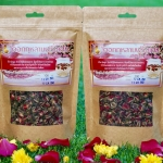 ชาดอกกุหลาบฝรั่งเศส Rose Tea ขนาด 100 กรัม มีวิตามินซีสูง จึงช่วยในเรื่องการขับถ่าย และชะล้างสารพิษในร่างกาย