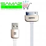 ราคาพิเศษ Remax สายชาร์จ iPhone 4/4S Charger รุ่น Safe & Speed Data Cable (สีขาว/ทอง) ชาร์จเร็ว เก็บง่าย เรียบหรู