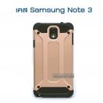 Case Samsung Note3 เคสกันกระแทก
