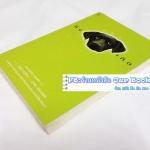 ชิงหมาเกิด(Sick Puppy) โดย Carl Hiaasen แปล มณฑารัตน์ ทรงเผ่า สำนักพิมพ์ มติชน
