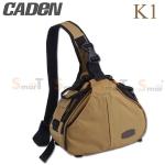 กระเป๋ากล้อง CADEN K1 สีกากี (Khaki)