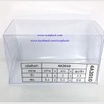 กล่องคัพเค้ก มาการอง 5.1 x 5.1 x 8.8 cm