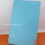 Clearance sales เคสหนัง Samsung TabS 8.4 ยี่ห้อ HOZIS สีฟ้าประกายมุก หรูหรา