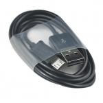 สายชาร์จเครื่อง True ทุกรุ่น (USB Micro สีดำ)