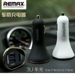 ที่ชาร์ทในรถ Remax 3 USB 6.3 A