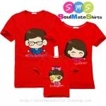 เสื้อครอบครัว ชุดครอบครัว เสื้อ พ่อ แม่ ลูก สีแดง ลาย Dad Mom & Daughter  [ลาย ลูกสาว] ผลิตจากผ้าคอตตอน 100%