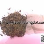 ชาอิงดอย สูตร 2 (รสหวาน ชุ่มคอ) ชาสมุนไพรลดเบาหวาน ควบคุมความดัน ควบคุมน้ำหนัก บำรุงสุขภาพ ขนาดบรรจุ 15 ซอง