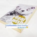 Bear Wish โดย : วงศ์ทนง ชัยณรงค์สิงห์ สำนักพิมพ์ a book