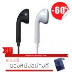 ราคาพิเศษ!! หูฟัง Remax rm303 small talk เบสแน่น เสียงใส ตัวท๊อปของกลุ่มหูฟังราคาประหยัด คุณภาพเกินราคา ใช้ได้ทั้ง Iphone Samsung