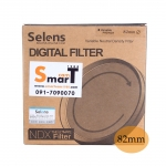 82mm Selens Adjustable ND Filter ND2-ND450 Filter