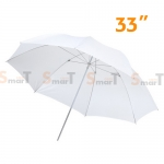 Umbrella ร่มทะลุ White Photo Studio Diffuser 84cm (33Inch)
