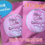 Mini Gluta Collagen