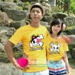 เสื้อคู่รัก ชุดคู่รัก เสื้อคู่ เสื้อยืดคู่รัก ผ้าฝ้ายสีเหลือง สกรีนลายการ์ตูนน่ารัก