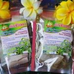 ชาผักเชียงดา บรรจุ 30 ซองเล็ก ชาจากสมุนไพรพื้นบ้าน ราชินีของผักพื้นบ้านทางภาคเหนือ ชาเชียงดาออร์แกนิก สำหรับผู้ที่มีปัญหาระดับน้ำตาลในเลือดสูง ช่วยปรับระดับอินซูลินในร่ายกายให้อยู่ในสภาวะที่สมดุล วิตามิน C และ E สูง ชะลอความชรา ช่วยลดน้ำหนักได้