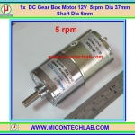 1x DC Gear Box Motor 12V 5 rpm Dia 37mm Shaft Dia 6mm