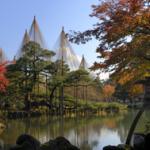 Japan - Nagoya-Takayama-Kyoto
