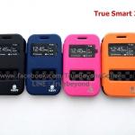 Case True Smart 3.5 ( เคสทรูสมาร์ท3.5 ฝาพับ )