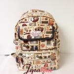 กระเป๋าเป้ Chalita wu สีครีม ลายวินเทจ