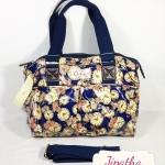 กระเป๋า Chalita wu + สายสะพาย สีกรม ลายนาฬิกา