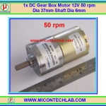 1x DC Gear Box Motor 12V 50 rpm Dia 37mm Shaft Dia 6mm