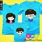 เสื้อครอบครัว ชุดครอบครัว เสื้อ พ่อ แม่ ลูก สีฟ้าอ่อน ลาย Dad Mom & Son [ลาย ลูกชาย] ผลิตจากผ้าคอตตอน 100%