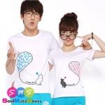 เสื้อคู่รัก ชุดคู่รัก เสื้อคู่ เสื้อยืดคู่รักผ้าฝ้าย สีขาว ลายหัวใจ LOVE