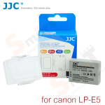 Battery JJC for LP-E5 500D/450D/1000D