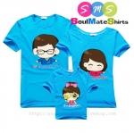 เสื้อครอบครัว ชุดครอบครัว เสื้อ พ่อ แม่ ลูก สีฟ้าอ่อน ลาย Dad Mom & Daughter  [ลาย ลูกสาว] ผลิตจากผ้าคอตตอน 100%