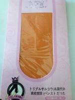 ถุงน่องกำมะหยี่ สีส้ม (S1)