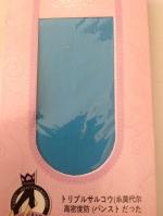 ถุงน่องกำมะหยี่ สีฟ้า (S2)