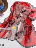 ผ้าพันคอผ้าPolyester+ผ้าไหม ลายโซ่สีแดง ( รหัส P111 )